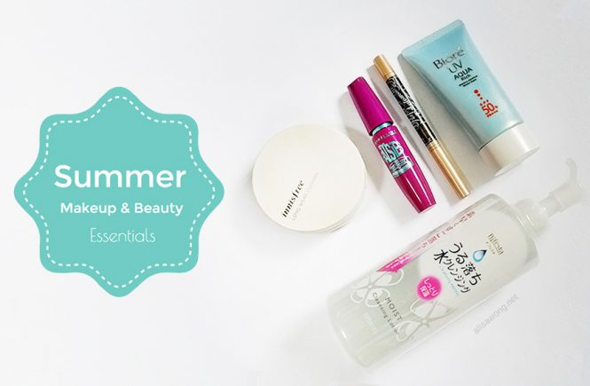 Summer Makeup and Beauty Essentials